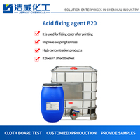 Anionic Printing Colour Fixing Agent for Soaping Fastness
