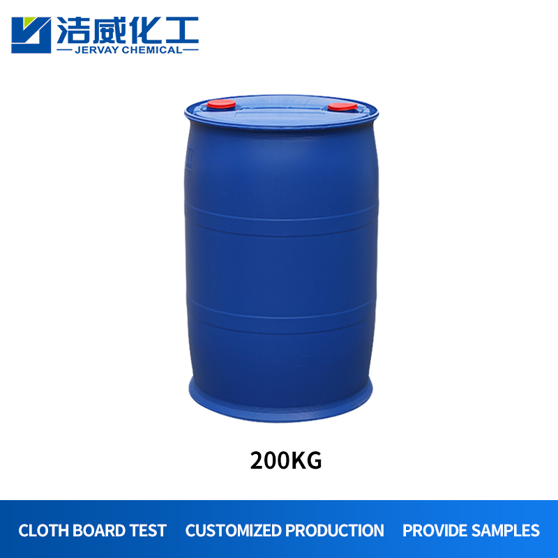 High Concentration Acid Fixing Agent for Nylon Printing
