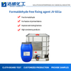 Cationic Sulfide Dye Fixing Agent for Cotton JV-601A