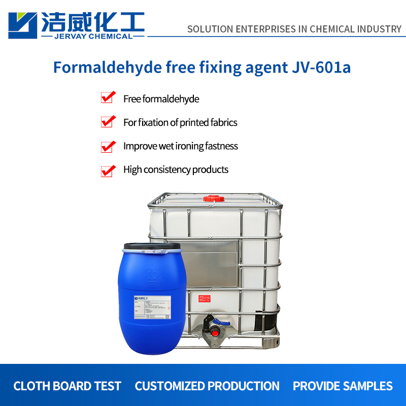 Red cloth Ironing fastness non formaldehyde fixing agent