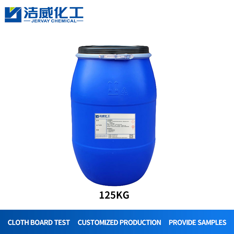 Eco Friendly Acid Color Fixing Agent for Flannelette