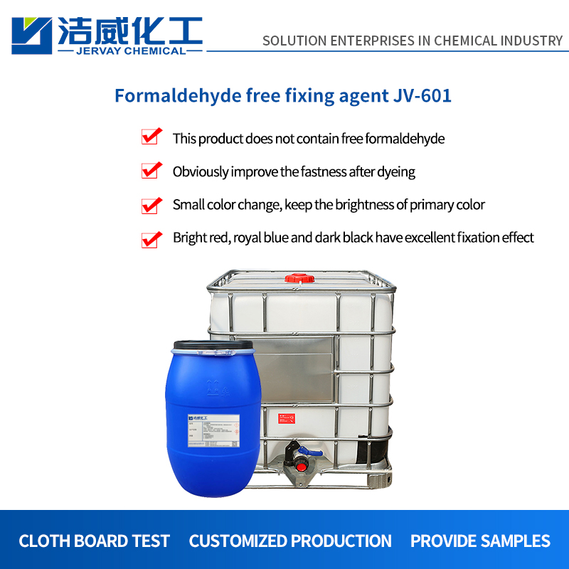High Concentration Cationic Color Fixing Agent JV-601