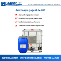 ACID SOAPING AGENT FOR ANTI STICK PRINTING JV-700